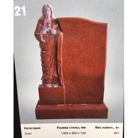 Элитный памятник№21